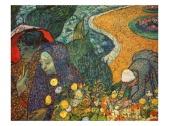 vincent-van-gogh-the-women-of-arles-memories-of-the-garden-at-etten-1888