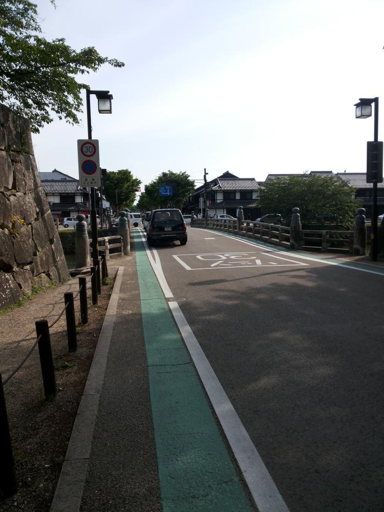 Hikone Castle - Japan (5/6)