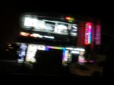 Shinjuku τη νύχτα