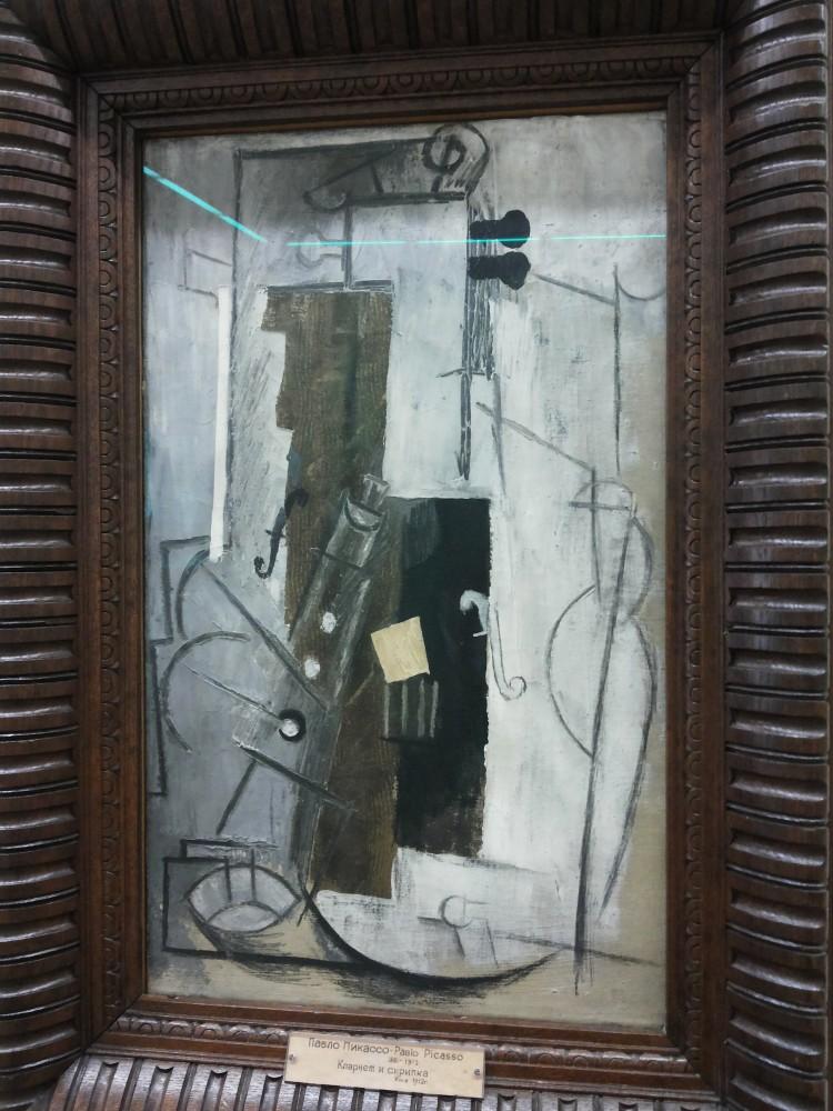 Picasso στο Hermitage  (4/6)