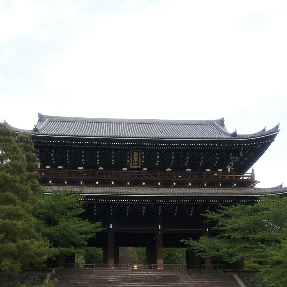 Kyoto - Japan (6/6)