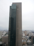 Toyota Tower